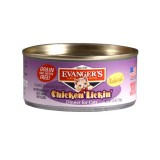 Evanger's® Classic Dinner Chicken Lickin' Canned Cat Food