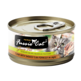 Fussie Cat® Tuna with Smoked Tuna Canned Cat Food