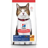 Hill's® Science Diet® Adult 7+ Cat Food