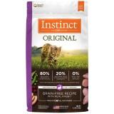 Nature's Variety® Instinct® Original Rabbit Cat Food