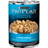 Purina® Pro Plan® Focus Large Breed Adult Canned Dog Food
