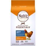 Nutro™ Chicken Senior Cat Food