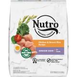 Nutro™ Chicken Senior Dog Food
