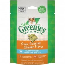 Greenies® Cat Dental Treats Oven Roasted Chicken
