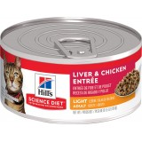 Hill's® Science Diet® Adult Light Liver &  Chicken Entrée Canned Cat Food