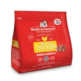 Stella & Chewy's® Frozen Morsels Chewy's Chicken Dinner