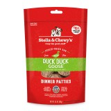 Stella & Chewy's® Freeze-dried Patties Duck Duck Goose Dinner