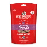 Stella & Chewy's® Freeze-dried Patties Tantalizing Turkey Dinner