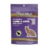 Real Meat Jerky Treats Lamb & Lamb Liver