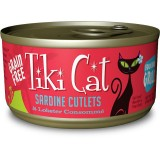 Tiki Cat® Bora Bora Grill™ Canned Cat Food
