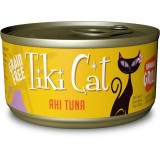 Tiki Cat® Hawaiian Grill™ Ahi Tuna Canned Cat Food