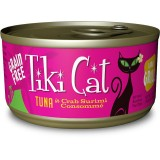 Tiki Cat® Lanai Grill™ Canned Cat Food