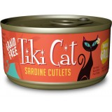 Tiki Cat® Tahitian Grill™ Canned Cat Food