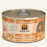 Weruva Stew Taco Stewsday Dinner Canned Cat Food
