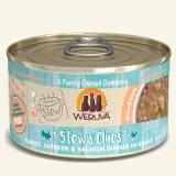 Weruva Stew Stew's Clues Dinner Canned Cat Food
