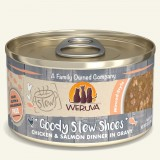 Weruva Stew Goody Stew Shoes Dinner Canned Cat Food