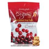 Grandma Lucy's® Organic Cranberry